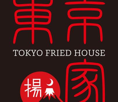 Tokyo Fried House